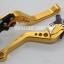 มือเบรคปรับระดับ CNC KABUJI Yamaha Aerox ราคา490 thumbnail 3