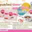 Coffee mix Collagen L-carnitine By Deewa thumbnail 6