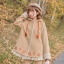 Pre-Order เสื้อโค้ทฮู้ดชายระบาย ปักลายใบไม้แห้ง สีเอิร์ทโทน thumbnail 1