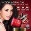 แป้ง Mistine Red Carpet Professional Powder SPF25 PA++ thumbnail 1