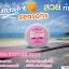 Gluta Sunscreen spf50 thumbnail 10