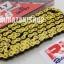 โซ่ RK 428 สีทองนอก สีเหลือง สีเขียว สีฟ้า 650 thumbnail 2