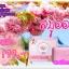 Aura soap By Deewa thumbnail 2