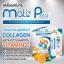 Matiz Plus เมทิซ พลัส คอลลาเจน ศูนย์จำหน่ายราคาส่ง คอลลาเจนผสมวิตามินซี นำเข้าจากญี่ปุ่น thumbnail 4