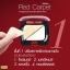 แป้ง Mistine Red Carpet Professional Powder SPF25 PA++ thumbnail 2
