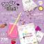Shinobi vitamin วิตามินผิวขาว ชิโนบิ ศูนย์จำหน่ายราคาส่ง ขาว ใส ได้ไวดั่งใจ มั่นใจทุกมุมมอง ส่งฟรี thumbnail 3