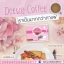 Coffee mix Collagen L-carnitine By Deewa thumbnail 3