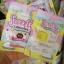 Sweety Capsules by Mayziio สวีตตี้ แคปซูล ศูนย์จำหน่ายราคาส่ง ผิวกายขาว กระจ่างใส ทั่วเรือนร่าง ส่งฟรี thumbnail 3