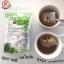 Bann cha ชามะรุม บ้านชา ศูนย์จำหน่ายราคาส่ง ชาเพื่อสุขภาพ ลดน้ำหนัก จากมะรุมธรรมชาติแท้ ส่งฟรี thumbnail 6
