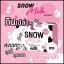 Snow Milk สโนว์ มิลค์ นมขาว ศูนย์จำหน่ายราคาส่ง บำรุงผิว ฟื้นฟูผิว ไร้สิวและจุดด่างดำ ส่งฟรี thumbnail 1