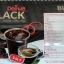 กาแฟดำ สูตรไร้น้ำตาล(ชงน้ำเย็นได้) thumbnail 7