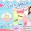 Onsen Soap By Deewa thumbnail 10