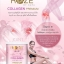 Roze Collagen By Nara โรซ คอลลาเจน พรีเมี่ยม ศูนย์จำหน่ายราคาส่ง คืนความอ่อนเยาว์ บำรุงกระดูกและข้อ ส่งฟรี thumbnail 6