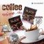 กาแฟดำ สูตรไร้น้ำตาล(ชงน้ำเย็นได้) thumbnail 8