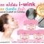 Gluta Sunscreen spf50 thumbnail 8