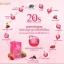 Beautina 20s Colly Plus Collagen Q10 ศูนย์จำหน่ายราคาส่ง อาหารผิว สูตร Anti-Aging ระดับ พรีเมียม ส่งฟรี thumbnail 8