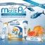 Matiz Plus เมทิซ พลัส คอลลาเจน ศูนย์จำหน่ายราคาส่ง คอลลาเจนผสมวิตามินซี นำเข้าจากญี่ปุ่น thumbnail 1