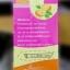 ส้มป่อย DETOX By Ovi น้ำชงส้มป่อย ศูนย์จำหน่ายราคาส่ง Detox สารพิษ ลดพุงขจัดไขมัน ส่งฟรี thumbnail 8