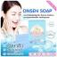 Onsen Soap By Deewa thumbnail 9