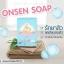 Onsen Soap By Deewa thumbnail 3