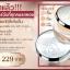 แป้ง Mistine Number One Platinum Super Powder มิสทีน นัมเบอร์วัน แพลตตินั่ม ซุปเปอร์ พาวเดอร์ thumbnail 3