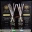 กลิ่น Vanilla & Mint Scent 50 ml. ก้านไม้หอม Aroma Reed Diffuser thumbnail 3