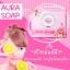 Aura soap By Deewa thumbnail 6