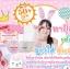 Gluta Sunscreen spf50 thumbnail 9