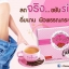 Coffee mix Collagen L-carnitine By Deewa thumbnail 4