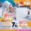ส้มป่อย DETOX By Ovi น้ำชงส้มป่อย ศูนย์จำหน่ายราคาส่ง Detox สารพิษ ลดพุงขจัดไขมัน ส่งฟรี thumbnail 7