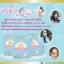 Onsen Soap By Deewa thumbnail 11