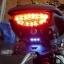 ท้ายกุดMAD CB 150R EXMOTION ราคา1590 thumbnail 3