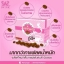 Coffee mix Collagen L-carnitine By Deewa thumbnail 5