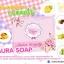 Aura soap By Deewa thumbnail 4