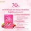Beautina 20s Colly Plus Collagen Q10 ศูนย์จำหน่ายราคาส่ง อาหารผิว สูตร Anti-Aging ระดับ พรีเมียม ส่งฟรี thumbnail 2