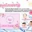 Aura soap By Deewa thumbnail 3