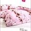 toto ชุดเครื่องนอน ผ้าปูที่นอนลายดอกไม้