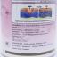 Roze Collagen By Nara โรซ คอลลาเจน พรีเมี่ยม ศูนย์จำหน่ายราคาส่ง คืนความอ่อนเยาว์ บำรุงกระดูกและข้อ ส่งฟรี thumbnail 5