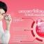 Beautina 20s Colly Plus Collagen Q10 ศูนย์จำหน่ายราคาส่ง อาหารผิว สูตร Anti-Aging ระดับ พรีเมียม ส่งฟรี thumbnail 5