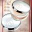 แป้ง Mistine Number One Platinum Super Powder มิสทีน นัมเบอร์วัน แพลตตินั่ม ซุปเปอร์ พาวเดอร์ thumbnail 2
