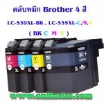 ชุดตลับหมึกแท้ Brother รุ่น LC-539XL-BK , LC-535XL-C,M,Y NOBOX