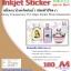 สติ๊กเกอร์อิงค์เจ็ทกันน้ำ ชนิดพีวีซี InkJet Sticker PVC ( Water Resistance) thumbnail 3