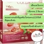 puremed ruby collagen 10000 thumbnail 2