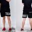 กางเกงขาสั้น พรีเมี่ยม ผ้า COTTON รหัส SST 215 Silver SN สีดำ แถบงูเงิน thumbnail 3