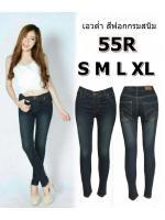 กางเกงยีนส์ขาเดฟเอวต่ำ ผ้ายีนส์ยืด สีฟอกกรมสนิม ยาว 37นิ้ว ยีนส์นิ่ม โทนเข้มใส่สวยค่ะ มี SIZE S,M,L,XL