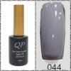 สีเจล QP 12ml. #044