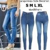 กางเกงยีนส์ขาเดฟเอวสูง กระดุม 5 เม็ด ฟอกสีฟ้าขาว ขีดหน้าขา ยาว 38นิ้ว ยีนส์นิ่ม มี SIZE S M L XL