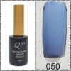 สีเจล QP 12ml. #050