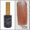 สีเจล QP 12ml. #108