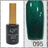 สีเจล QP 12ml. #095